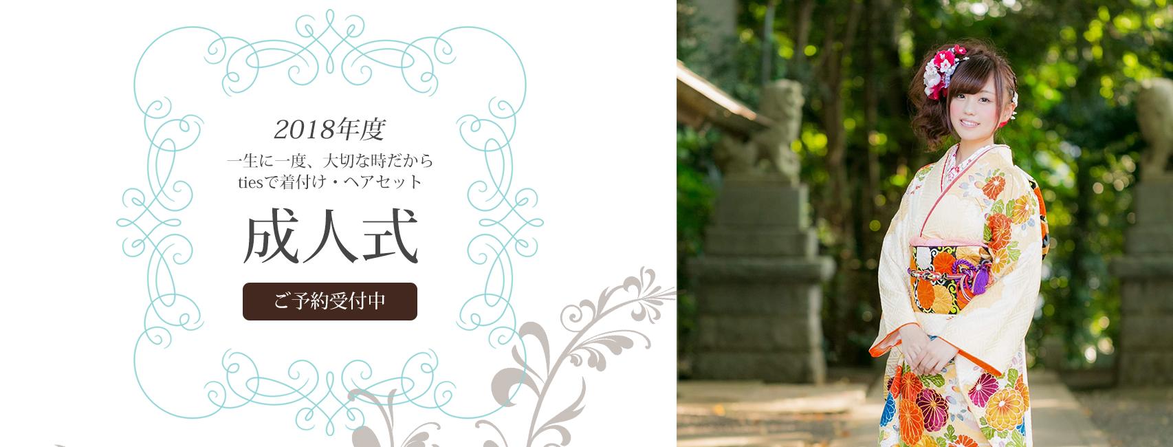 キッズルーム | 美容室タイズ(ties life design) – なかもず・堺市北区長曽根町