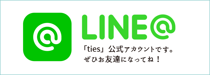 ban-line